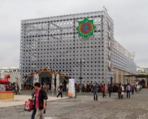745px-Turkmenistan_Pavilion