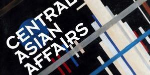 CA-Affairs-Flyer-copy-e1428944564614