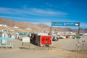 I_1_Entrance of Murghab's bazar and jeeps' station.
