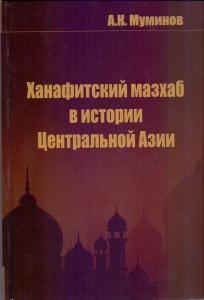 Muminov1 (1)