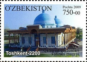 Stamps_of_Uzbekistan,_2009-22