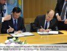 О «мягкой силе» Израиля в Центральной Азии